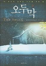 The Shack (Korean Edition)