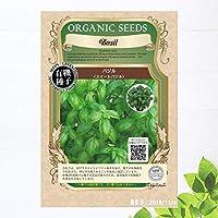 【有機種子】 バジル(スイート) Sサイズ 0.6g(約330粒) 種蒔時期 4~6月、8~9月