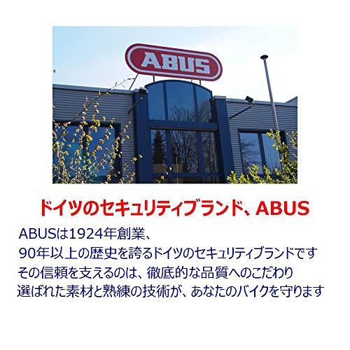 ABUS『Microflex6615KEY』