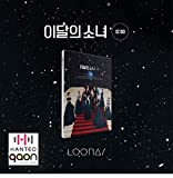 Loona – 12:00 [A ver.] (3rd Mini álbum) [Pre Order] CD+Photobook+Folded Poster+Others with Tracking, Extra Decorative Stickers, Photocards