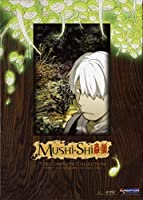 Mushishi: Box Set [DVD] [Import]