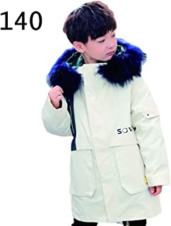 2019 New Children's Long Detachable Two-Piece Hooded Down Jacket, boy Baby Duck Down Jacket, Three Colors Optional,White,140