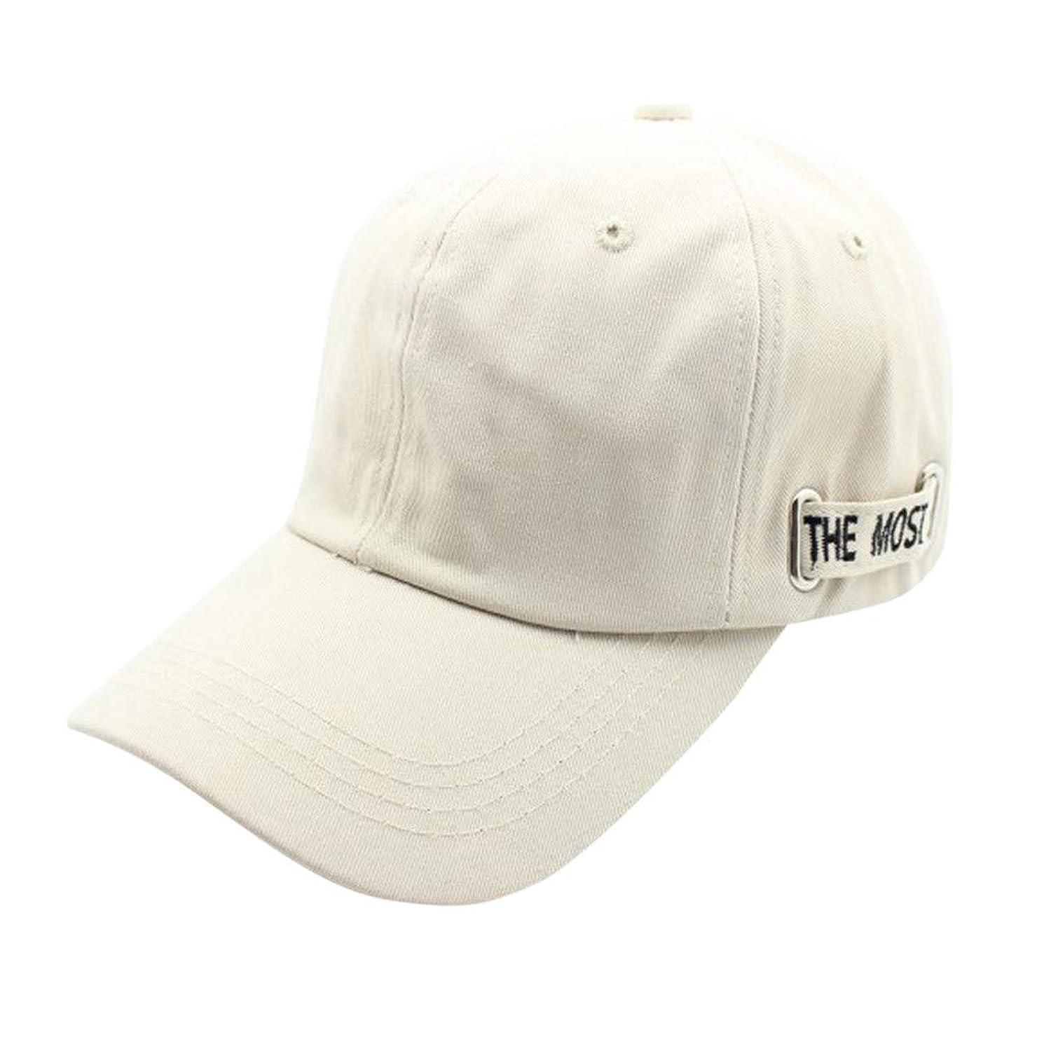 間欠不機嫌ケーキ野球帽 Hodarey 刺繍 英語文ファッション男性と女性 カジュアル 帽子 おしゃれ 太陽の帽子 野球帽 UVカットボーター帽 ハット 日よけ 紫外線対策 折りたたみ 夏太陽 帽子 携帯便利 アウトドア キャップ 麦わら帽子登山 旅行 日除け帽子