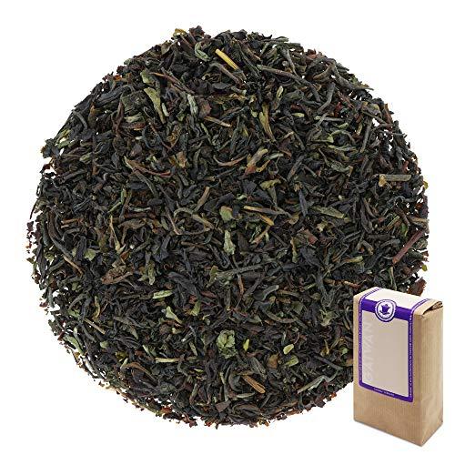 "N° 1234: Tè nero in foglie ""Earl Grey Darjeeling"" - 100 g - GAIWAN® GERMANY - tè in foglie, tè nero dall'India"