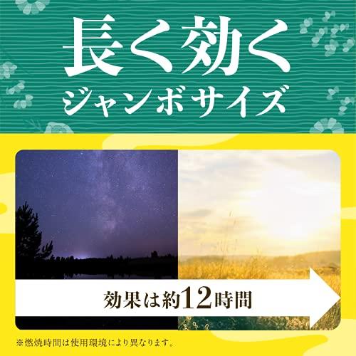 アース渦巻香アロマセレクションジャンボ60巻函入