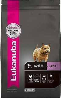 スモール アダルト 成犬用 小型犬用 1歳以上 7.5kg