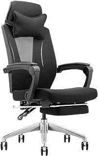 YYT オフィスチェア 人間工学椅子 足置き台付き 調節可能 な腰サポーとヘッドレストとアームレスト付き 厚手 座面 140度リクライニングチェア 搖りチェア パソコンチェア デスクチェア ハイバック事務椅子 メッシュチェア