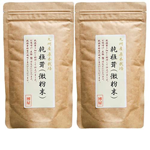 九州産 原木栽培 椎茸粉末 しいたけの粉 微粉末 50g x 2袋 チャック袋 …