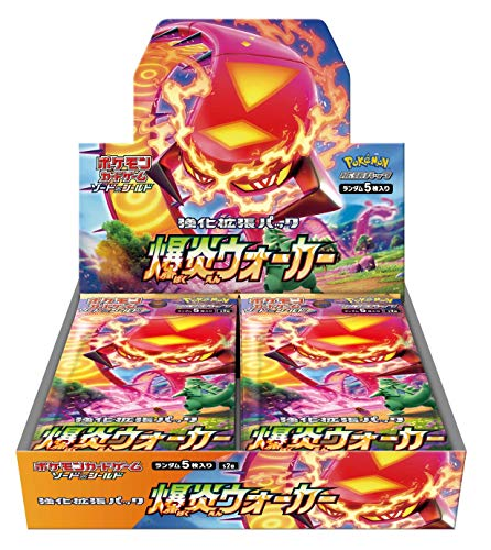 Pokemon Card Game Sword & Shield Expansion Pack Explosion Walker Box