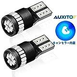 AUXITO T10 LED ブルー 青 爆光 2個入り カー 用 LED T10 ポジション/ルームランプ 12V対応 2W 30000時間寿命 3014SMD24連 キャンセラー付き 1年品質保証