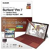 エレコム Surface Pro 7/6/2017年モデル フィルム ペーパーライク 反射防止 ケント紙タイプ TB-MSP7FLAPLL