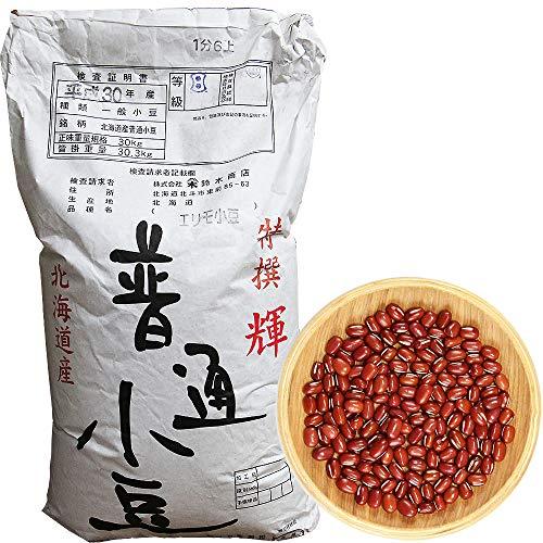 小豆 えりもあずき 業務用30Kg 特選 輝 北海道産 北海道十勝産 エリモショウズ 乾燥豆 乾物豆類 あんこ原料 お祝い
