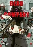 Dead Company 2: Whodunit vom Feinsten! Nach JUDGE, DOUBT und SECRET der neueste Streich von Yoshiki Tonogai aus dem Genre Psychothriller.