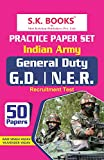 Practice Paper Set (50 Papers) for Indian Army Soldier General Duty GD NER Recruitment Exam English Medium 2021