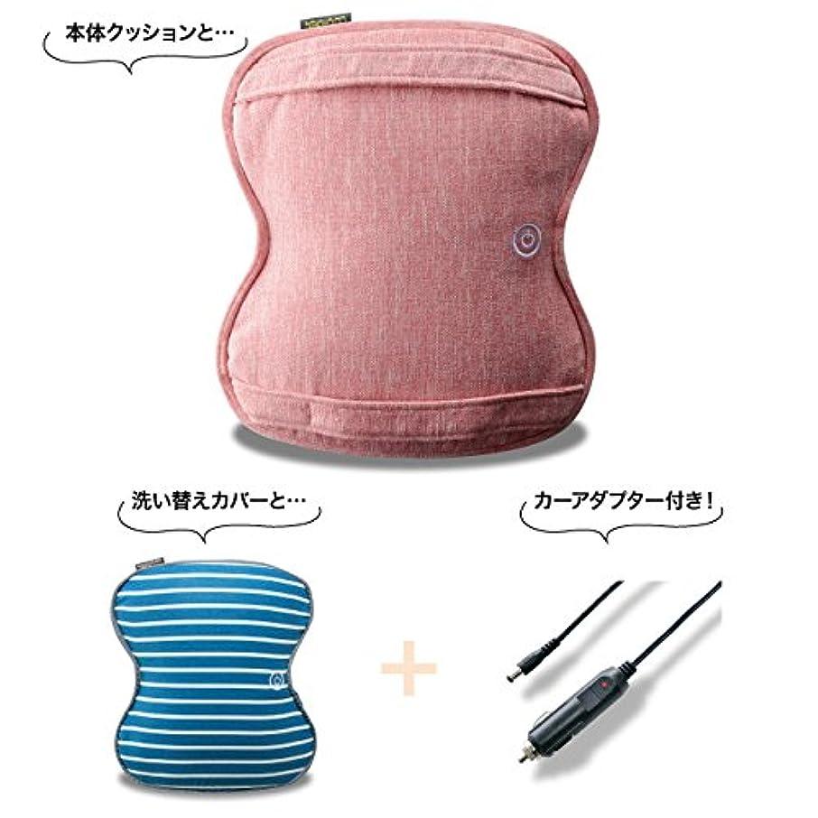 縫う空白普通のアテックス マッサージクッション(ピンク)ATEX ルルドプレミアム ダブルもみ 3点セット AX-HCL258SPK