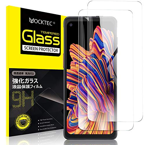 Yocktec Panzerfolie Displayschutzfolie für Samsung Galaxy Xcover Pro, gehärtetes Glas mit [9H Härte] [Crystal Clear] [Kratzfestigkeit] für Samsung Galaxy Xcover Pro[2 Packung]