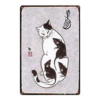 Samurai Cat ティンサイン ポスター ン サイン プレート ブリキ看板 ホーム バーために