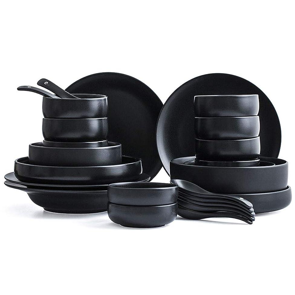 ZHAO YING Suit Household Black Matte Plate Tableware Bowl Plate Bowl Chopsticks Hotel Set up (Color : Black)