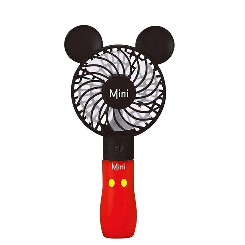 回転させる周り極めて重要なミニファン ファンポータブルハンドヘルド充電式内蔵バッテリーUSBポートポータブル空冷ミニファンホーム屋外旅行オフィス ハンドヘルド (Color : Red)