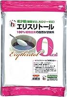 エリスリトール 950g [希少糖] エネルギー:0 kcal/g [高品質 三菱ケミカルフーズ製原料 天然甘味料 糖質制限 砂糖代替甘味]