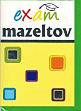 Mazel Tov on Passing your Exams greeting cards, Jewish greeting cards for Student