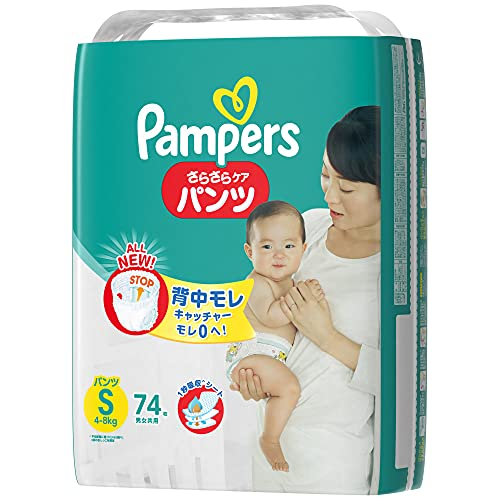 [Pants S size] Pampers diaper smooth care (4-8kg) 74 sheets