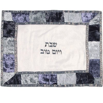 Challah Cover For Jewish Bread Board - Yair Emanuel ORGANZA AND VELVET APPLIQUED CHALLA COVER SHADES OF BLUE (Bundle)
