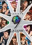 モーニング娘。コンサートツアー2009 春~プラチナ 9 DISCO~[DVD]