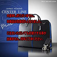 ユナイテッドオム United HOMME センターライン レザービジネスバッグ UH-924-BL ブラック×ブルー [並行輸入品]