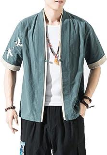 ShiFanA Tuta Tang Vintage da Uomo Manica Corta Costume Cinese Cardigan Tinta Unita
