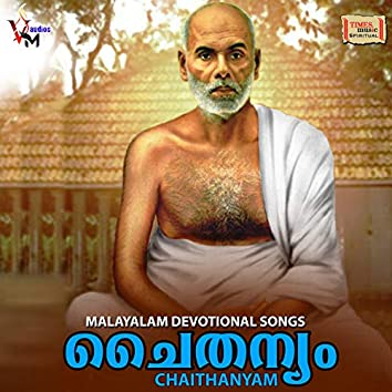 Chaithanyam
