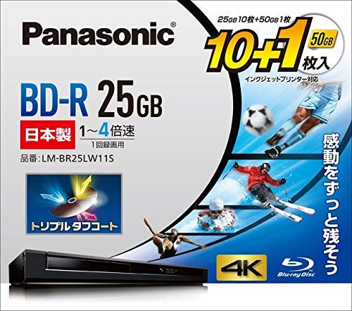 Panasonic(パナソニック)『4倍速ブルーレイディスク(LM-BR25LW11S)』