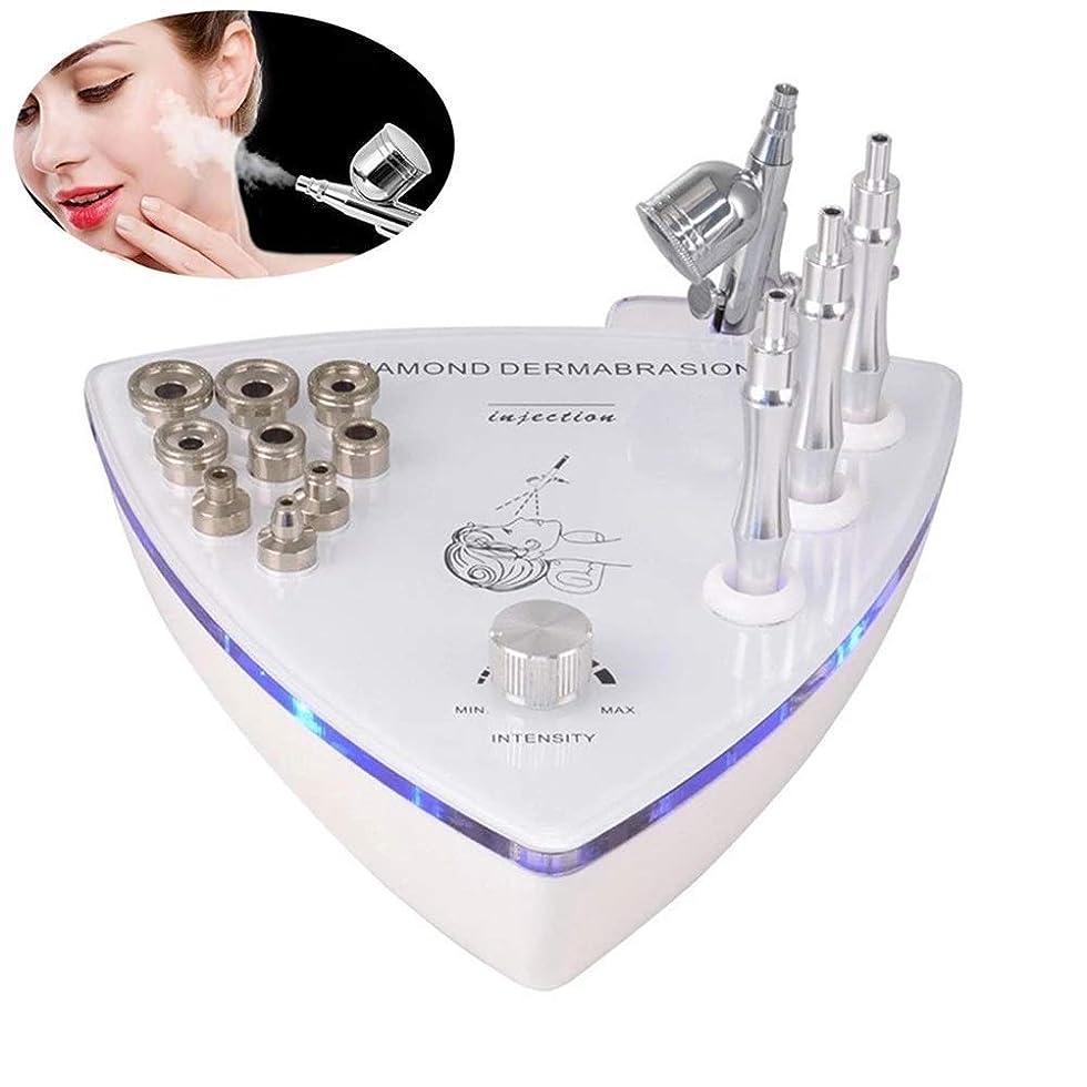 提案する植木統治するダイヤモンドのマイクロダーマブレーションDermabrasionマシン、スプレーガン家庭用装備のフェイシャルスキンケア美容機器(強力な吸引力:0-68cmHg)