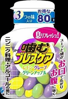 【徳用サイズ】小林製薬 噛むブレスケア ボトル アソート 80粒 (レモン、グレープ、グリーンアップル味)×48点セット (4987072027103)