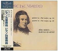 SCHUMANN: PIANO QUINTET, PIANO QUARTET(reissue) by BARYLLI QUARTET (2007-12-19)