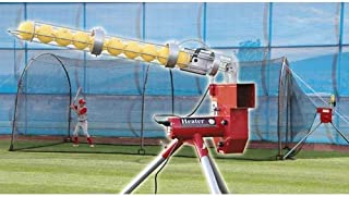 Heater Sports DEUCE DUAL WHEEL PITCHING MACHINE AND XTENDER 36' CAGE
