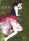 【Amazon.co.jp 限定】奥山かずさ 写真集 『 AIKAGI 』 Amazon限定カバーVer.