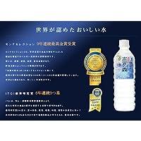 【9年連続モンドセレクション最高金賞受賞】高賀の森水 500ml×144本【6C/S】