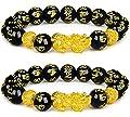 2 Pcs 12mm Pixiu Feng Shui Black Obsidian Wealth Bracelet Pixiu Bracelets for Men Hand Carves Mantra Bands for Women Elastic Bracelets (Set 2)