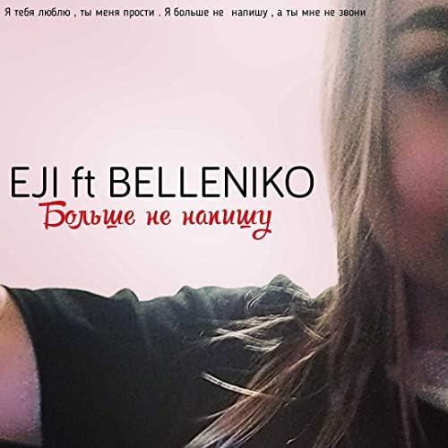 eji feat. Belleniko
