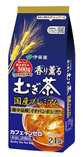 伊藤園 香り薫るむぎ茶 国産プレミアムティーバッグ 7g×24袋×5本 デカフェ・ノンカフェイン