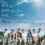 Reminiscence (Hui Yi)