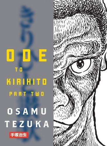 Ode to Kirihito, Part 2