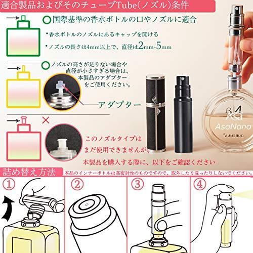 アトマイザー詰め替えAsaNanaポータブルクイック香水噴霧器携帯用詰め替え容器香水用ワンタッチ補充香水スプレーパフュームQuickAtomizerプシュ式(Black+RoseGold)