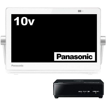 パナソニック 10V型 ポータブル 液晶テレビ インターネット動画対応 プライベート・ビエラ 防水タイプ ホワイト UN-10CN9-W