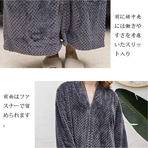 YOUHA『着る毛布プレミアムマイクロファイバーガウンタイプ』