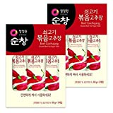 Sunchang Gochujang Carne de res asada Pasta de pimiento picante Pasta picante de Corea 2 paquetes (Total 6ea) Cada 60g
