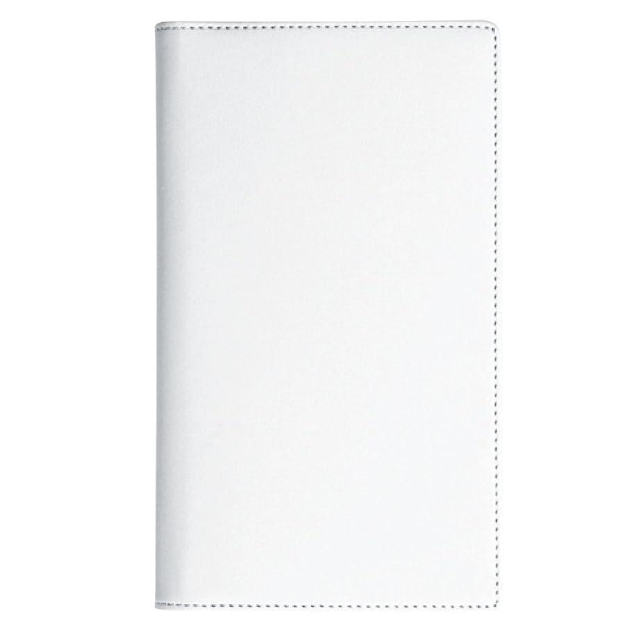 長方形石鹸ナット(まとめ買い) コレクト 名刺カードパース 120枚用 白 CF-121X-WH 【×3】