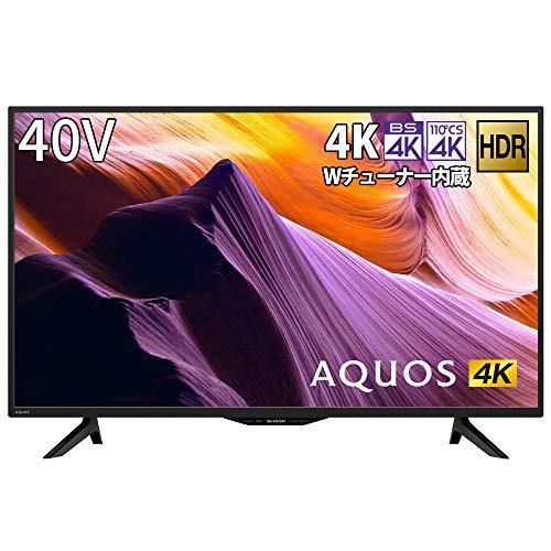 シャープ SHARP 40V型 4K チューナー内蔵 液晶 テレビ AQUOS HDR対応 4T-C40BH1 2019年モデル