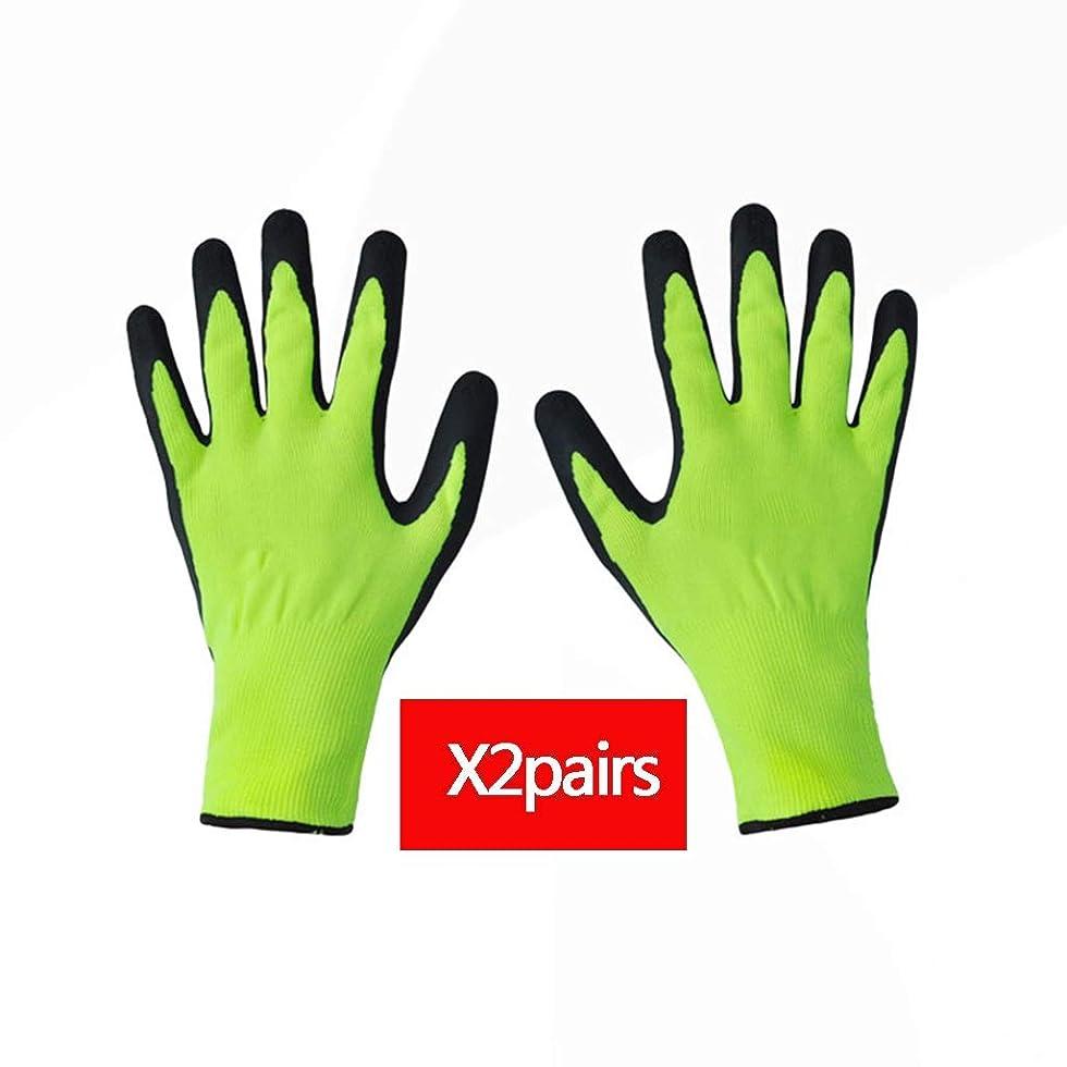 防止エンゲージメントキュービックLIUXIN ラバーコート手袋浸した工業用労働保護手袋通気性1袋2ペアマルチサイズオプション ゴム手袋 (Size : M)